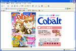 webcobalt-200508